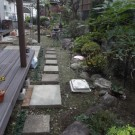 before : デッキ周りの平板