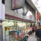 before:店舗全景