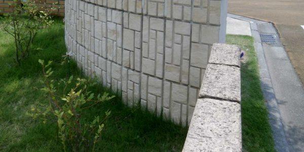 花壇のR壁