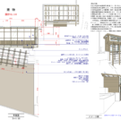 3回目工事図面(入り口側サンルーム+パーゴラ)