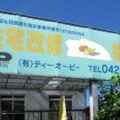 before:テント正面