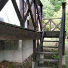 before:玄関前階段